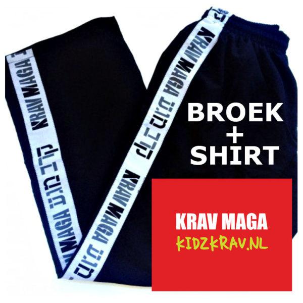 Kidz Krav Uniform Pack Deal