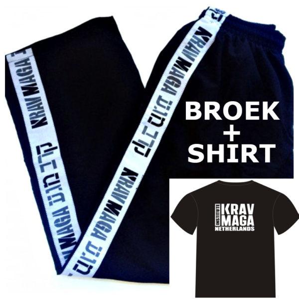 IKMN Uniform Pack Deal